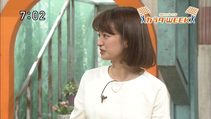 2017年11月12日後藤晴菜の画像06枚目