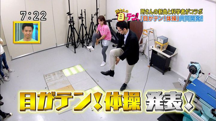 2017年11月12日後藤晴菜の画像15枚目