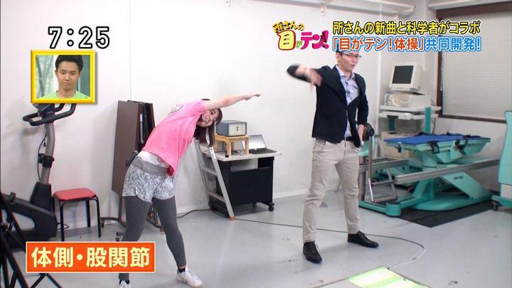 2017年11月12日後藤晴菜の画像28枚目