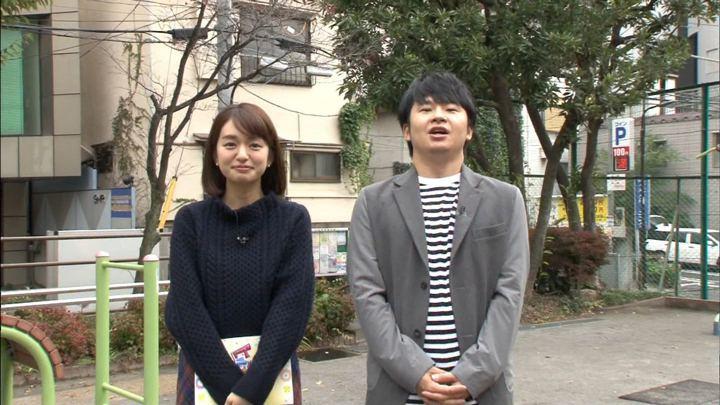 2017年11月29日後藤晴菜の画像01枚目