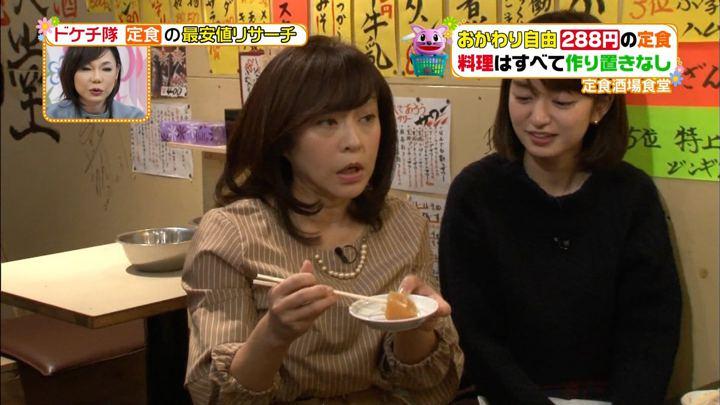 2017年11月29日後藤晴菜の画像04枚目