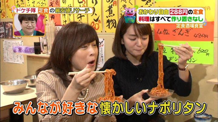 2017年11月29日後藤晴菜の画像05枚目