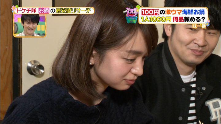 2017年11月29日後藤晴菜の画像12枚目