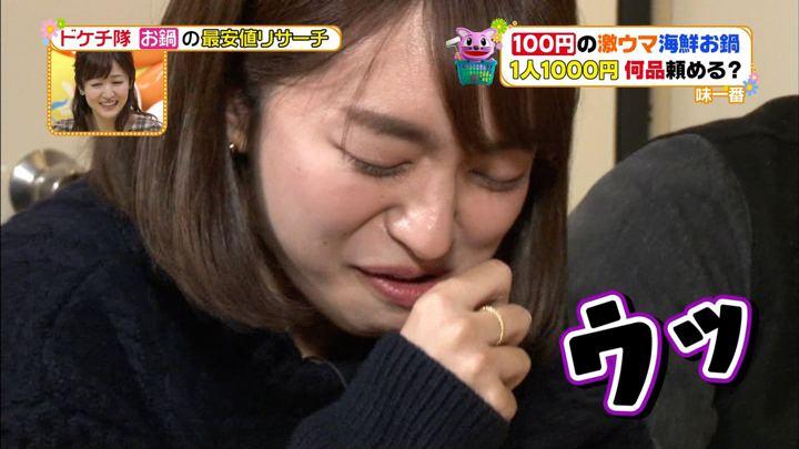 2017年11月29日後藤晴菜の画像14枚目