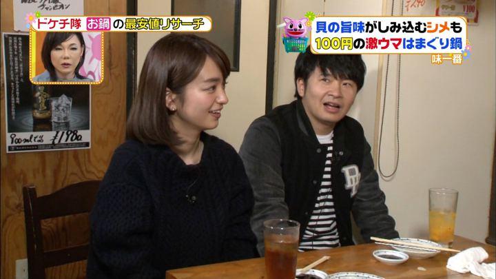 2017年11月29日後藤晴菜の画像19枚目
