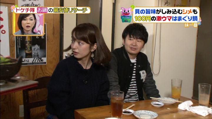 2017年11月29日後藤晴菜の画像20枚目