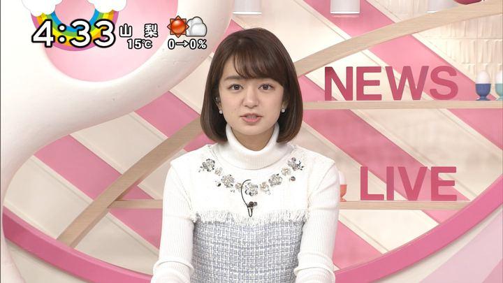 2017年12月01日後藤晴菜の画像12枚目