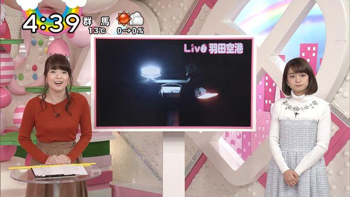 2017年12月01日後藤晴菜の画像17枚目