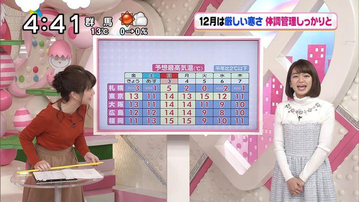 2017年12月01日後藤晴菜の画像18枚目