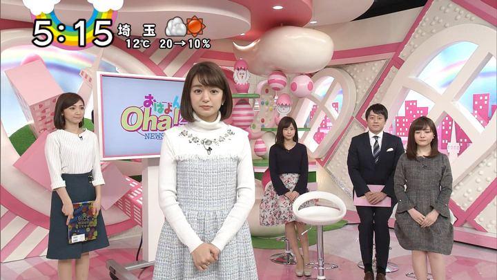 2017年12月01日後藤晴菜の画像24枚目