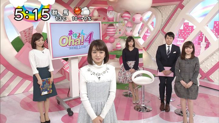 2017年12月01日後藤晴菜の画像25枚目
