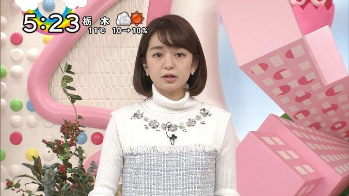 2017年12月01日後藤晴菜の画像27枚目