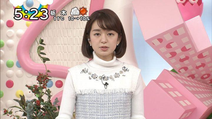 2017年12月01日後藤晴菜の画像28枚目