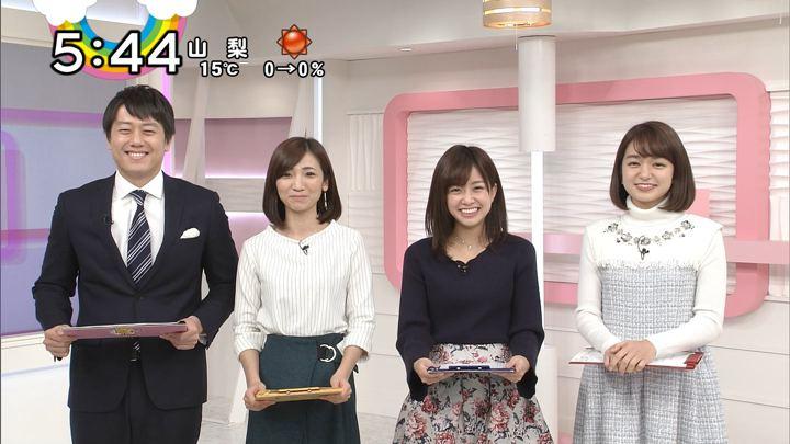 2017年12月01日後藤晴菜の画像29枚目