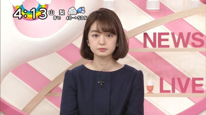 2017年12月08日後藤晴菜の画像06枚目