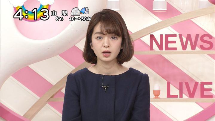 2017年12月08日後藤晴菜の画像07枚目