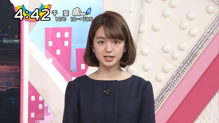 2017年12月08日後藤晴菜の画像19枚目