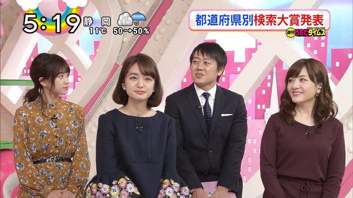 2017年12月08日後藤晴菜の画像30枚目