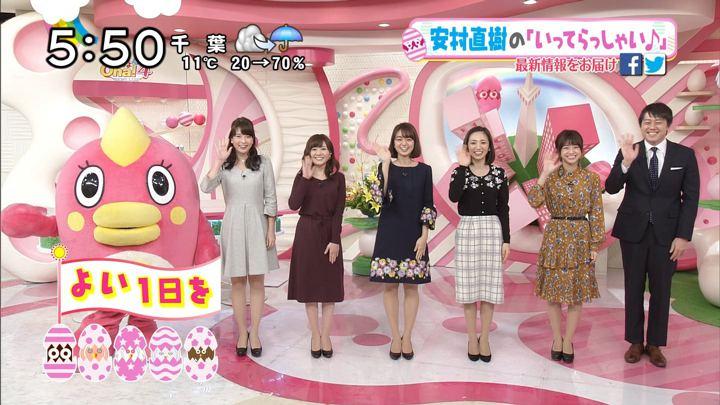 2017年12月08日後藤晴菜の画像35枚目