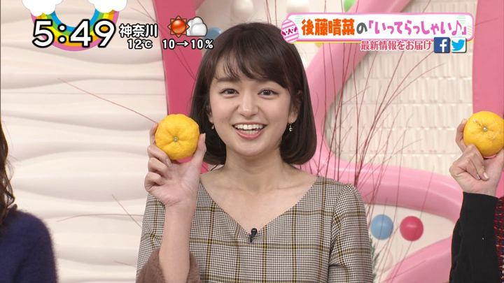 2017年12月22日後藤晴菜の画像37枚目