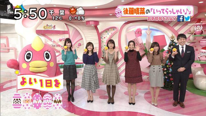 2017年12月22日後藤晴菜の画像38枚目