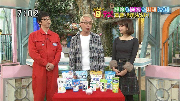 2017年12月24日後藤晴菜の画像03枚目