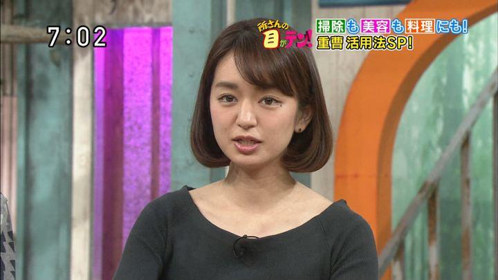 2017年12月24日後藤晴菜の画像06枚目