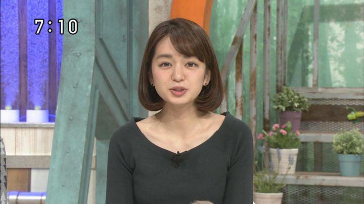 2017年12月24日後藤晴菜の画像10枚目
