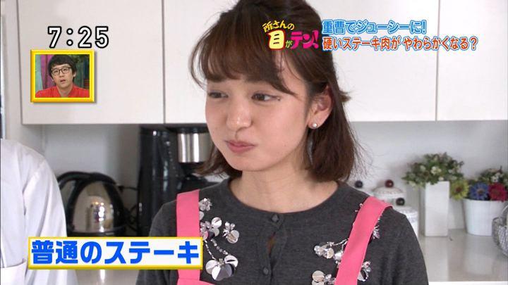 2017年12月24日後藤晴菜の画像17枚目