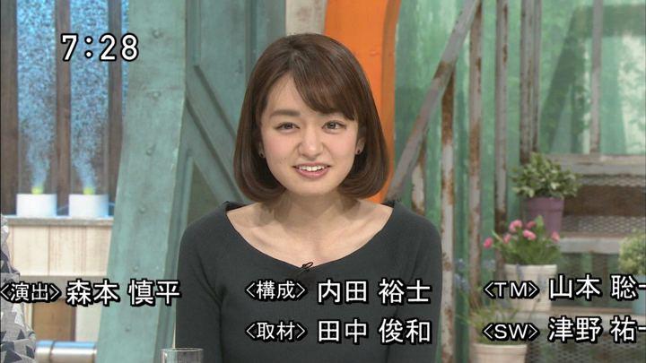 2017年12月24日後藤晴菜の画像23枚目