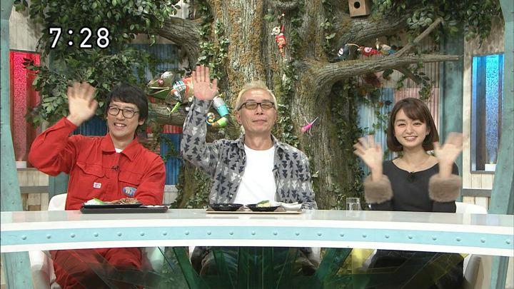2017年12月24日後藤晴菜の画像24枚目