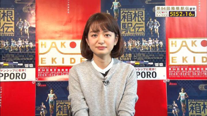 2018年01月01日後藤晴菜の画像01枚目