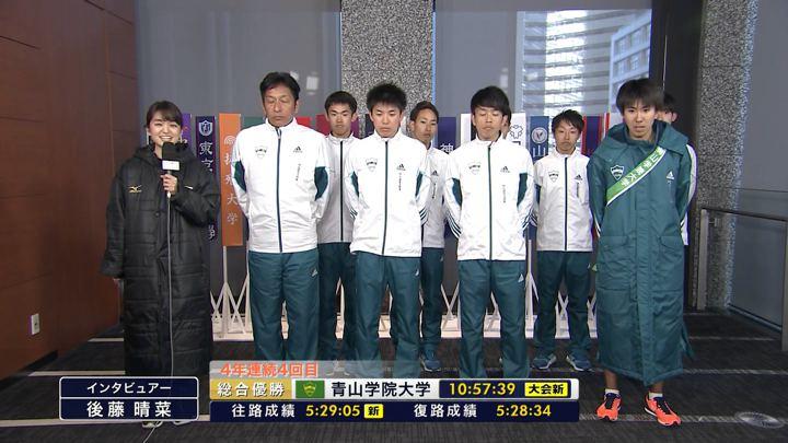 2018年01月03日後藤晴菜の画像01枚目