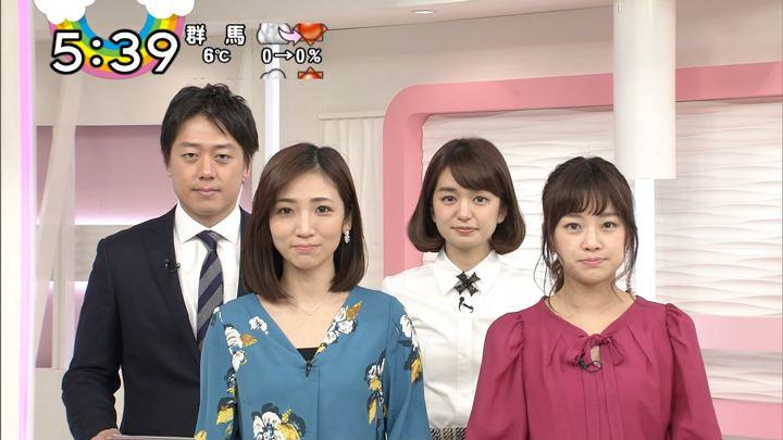 2018年01月05日後藤晴菜の画像16枚目
