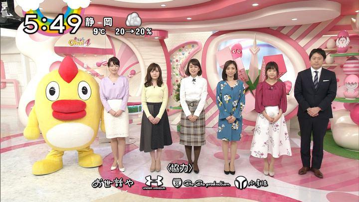 2018年01月05日後藤晴菜の画像17枚目