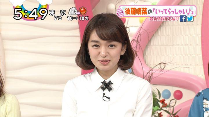 2018年01月05日後藤晴菜の画像19枚目
