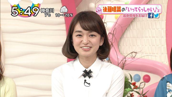 2018年01月05日後藤晴菜の画像20枚目