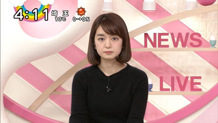 2018年01月11日後藤晴菜の画像03枚目