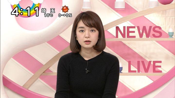 2018年01月11日後藤晴菜の画像04枚目