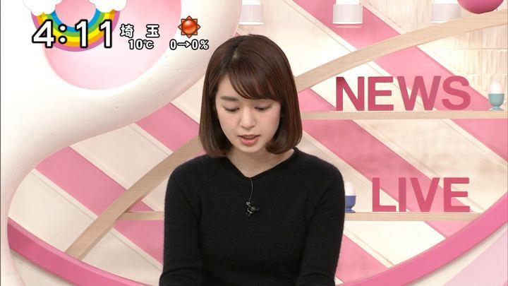 2018年01月11日後藤晴菜の画像05枚目