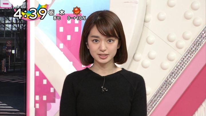 2018年01月11日後藤晴菜の画像16枚目