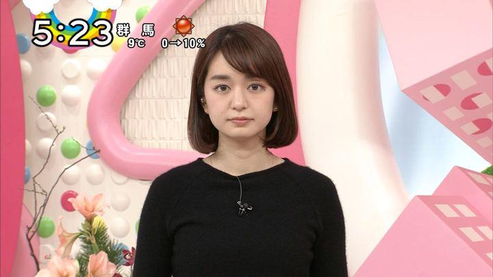 2018年01月11日後藤晴菜の画像29枚目