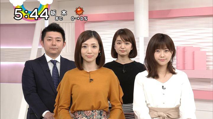 2018年01月11日後藤晴菜の画像32枚目