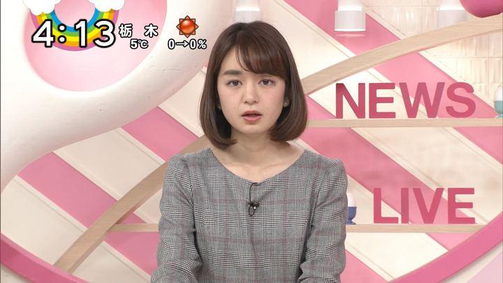 2018年01月12日後藤晴菜の画像03枚目