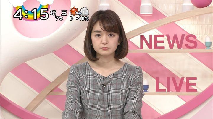 2018年01月12日後藤晴菜の画像05枚目