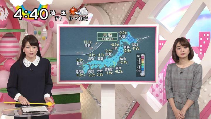 2018年01月12日後藤晴菜の画像15枚目