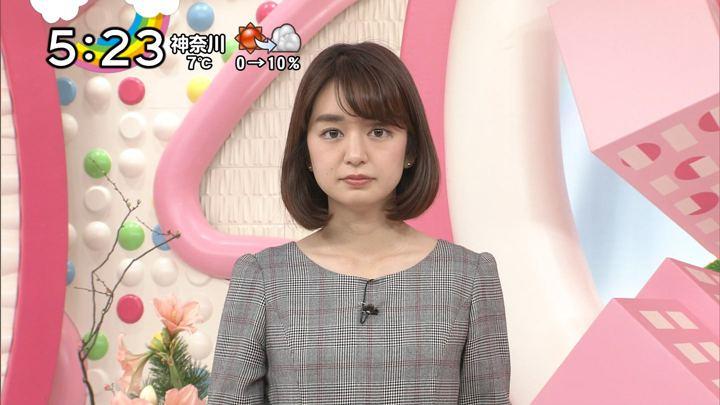 2018年01月12日後藤晴菜の画像19枚目