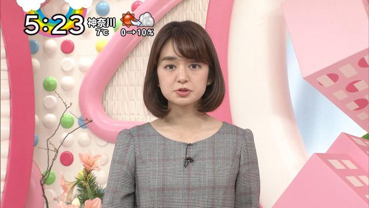 2018年01月12日後藤晴菜の画像20枚目