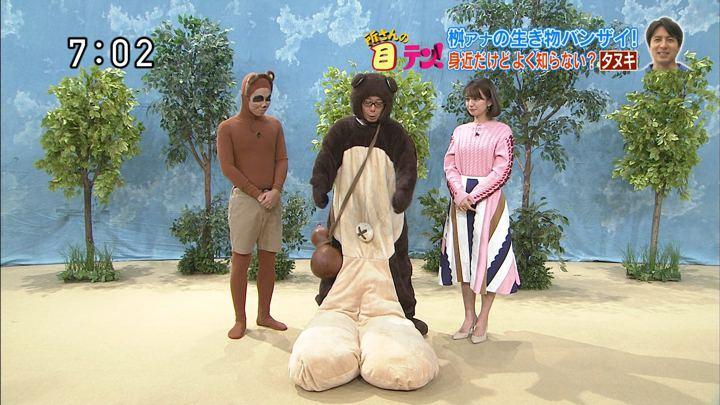 2018年01月14日後藤晴菜の画像01枚目