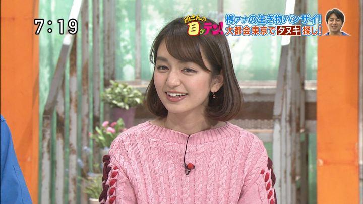 2018年01月14日後藤晴菜の画像10枚目